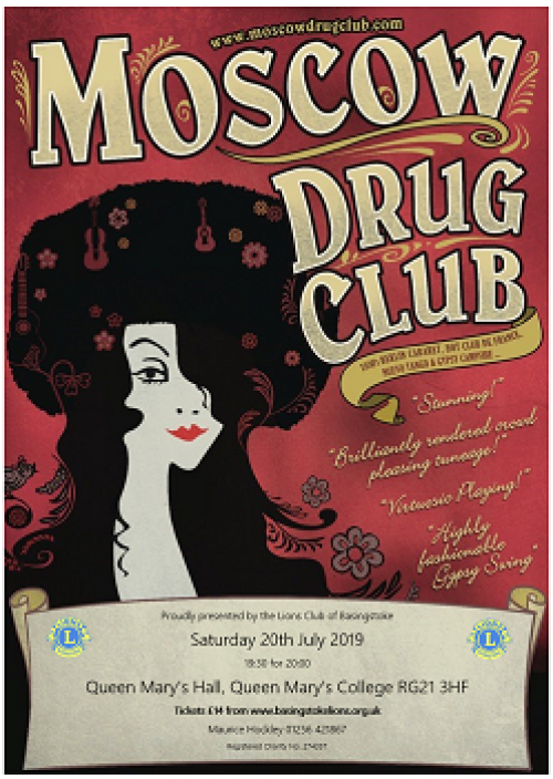 Moscow Drug Club Poster July 2019 small